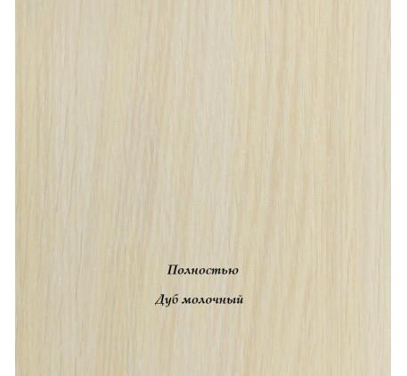 Кровать-чердак Астра-Мини (детская «РВ-Мебель»)