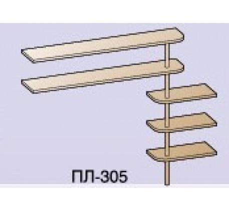 Полка ПЛ-305